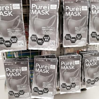 ピッタマスクどこに売ってる